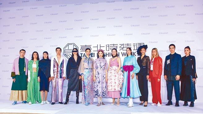 臺北時裝週展前記者會上搶先欣賞13家台灣設計師品牌獨創新作。(吳松翰攝)