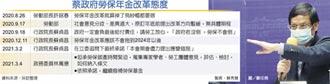 林万亿:劳保破产时间紧迫