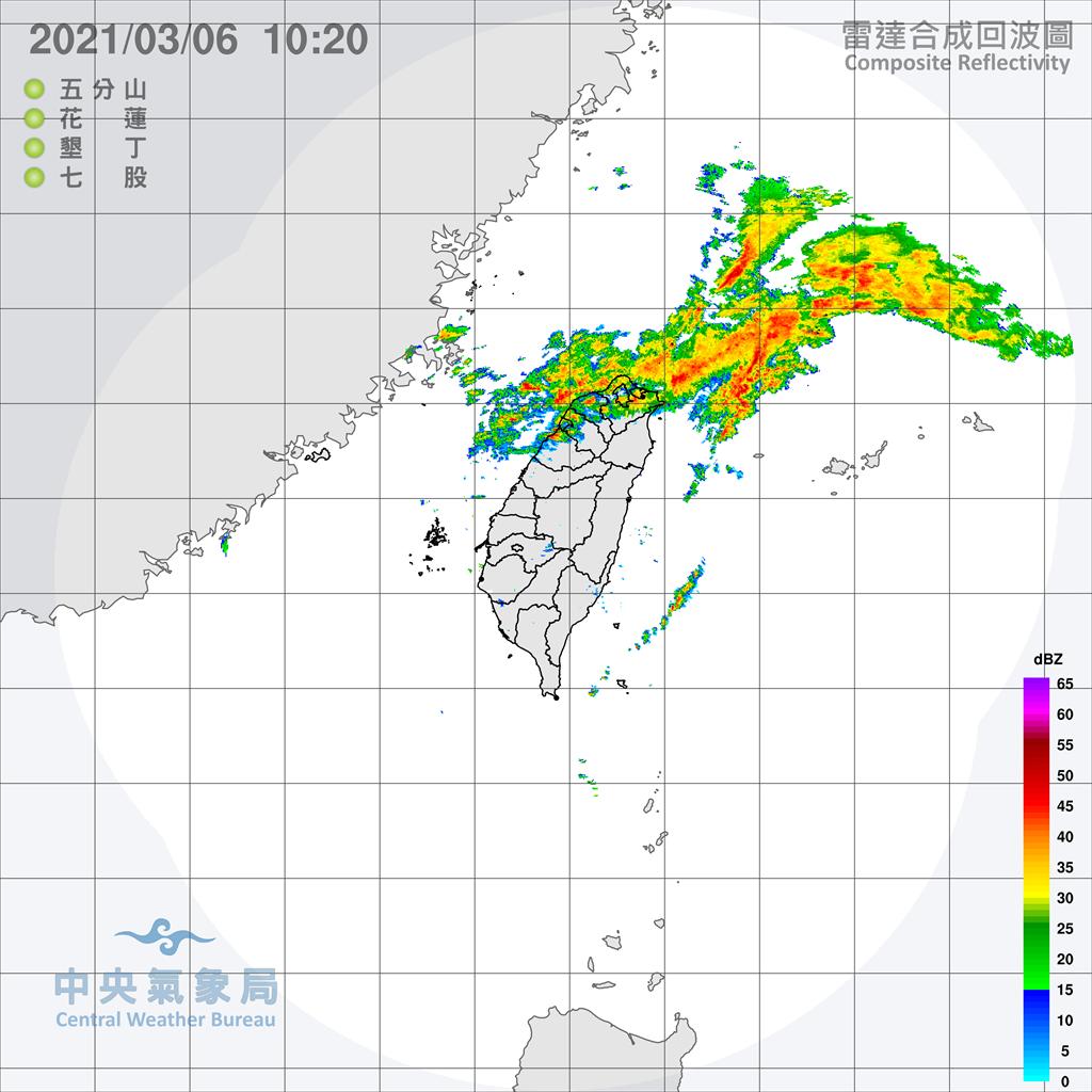 上午鋒面接近,氣象局示警苗栗以北地區嚴防雨彈、雷擊。此為10時20分發布最新雷達合成回波圖。(圖擷自氣象局)