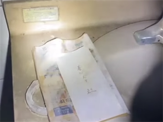 台南廢墟冒險驚見白骨屍 直播主自曝:聽到一句謝謝