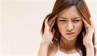 压力对身体影响 比你想像大得多!7状况显示健康红灯
