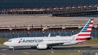波音737 MAX又出包 美航急關1具發動機降新澤西