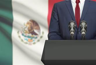 6月大選前 墨西哥64名政治人物遭謀殺