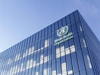 陸外交部:世衛赴武漢是聯合溯源研究非調查