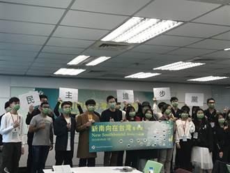 新南向台灣冬令營 林飛帆:培養台灣與新南向國家更緊密關係