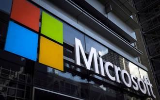 微軟電郵軟體遭駭 傳災情擴及2萬美國組織