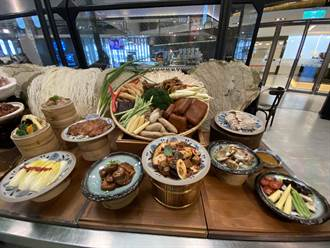 歡慶女人節 台式茶餐廳創意端出白髮魔女鍋
