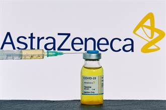 路透:AZ疫苗據信有效對抗巴西變異病毒