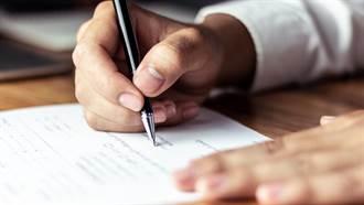 人妻收小三私訊裸照 夫認外遇急寫企劃書:規劃讓我們更好