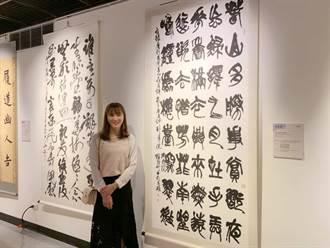國父紀念館中山青年藝術獎 首度高雄巡迴展出