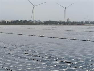 全球最大海上型光電廠啟用 彰濱崙尾東還有兩地號要招標