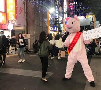 羅志祥「小豬扮小豬」上街站12小時替醫護打氣