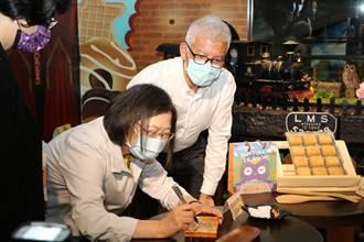 參訪台灣優格餅乾學院 蔡總統肯定結合地方農業、文化