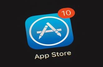 涉及妨礙市場競爭... 蘋果App商店被英盯上