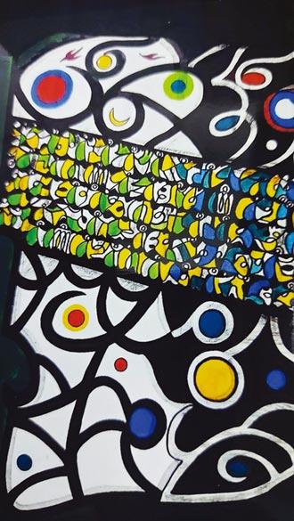 藝術家林哲文 極富創造能力