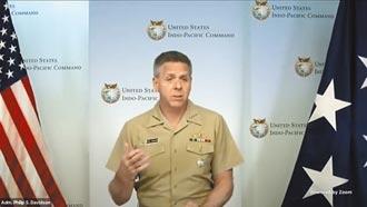 美印太司令:提供台灣不對稱戰力