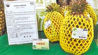 2噸生鮮鳳梨銷澳洲 運費比水果貴