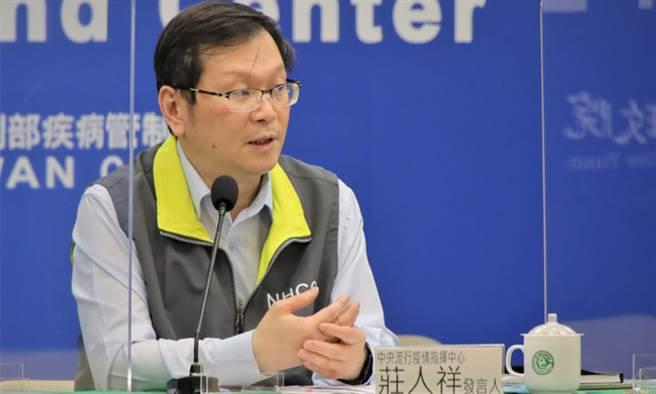 指挥中心发言人庄人祥于4日记者会上表示,南韩累计5例的死亡个案,但死因是否与疫苗相关仍有待厘清。(图/指挥中心提供)