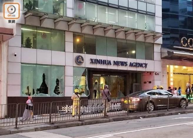 韓正會晤港區政協:愛國者治港,絕不能夠含糊。(取自東網)