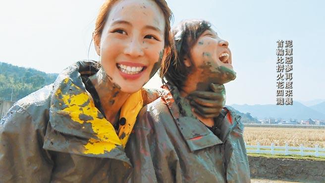 張鈞甯(左)參加《奔跑吧兄弟》,為求勝不顧形象,臉上沾滿爛泥。(中天綜合台提供)