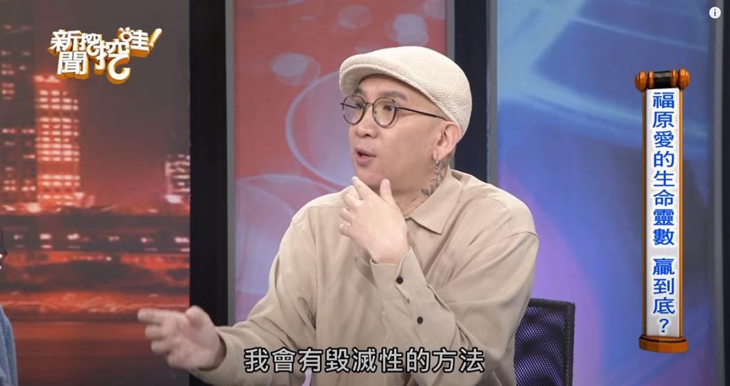 作家H先生認為福原愛用毀滅性方法逼江宏傑離婚。(圖/YT@新聞挖挖哇!)