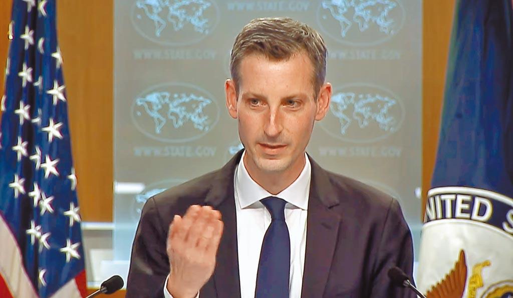 美國國務院發言人普萊斯在新聞發布會上說,「如果實施這些措施,將極大破壞香港的民主體制」,若北京當局落實這些政策,將與基本法列明要朝向普選的方向背道而馳。。圖為美國國務院發言人普萊斯。(摘自美國國務院)