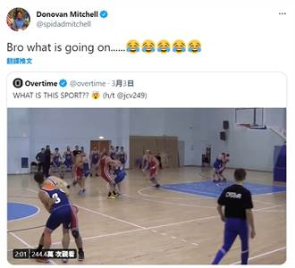 戰鬥民族這樣打籃球 NBA當家巨星看影片愣住:我看了什麼