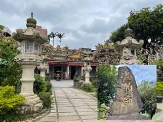 從汐止神社到忠順廟 見證台灣歷史