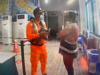 台東海巡富岡漁港檢疫查驗 再度逮到通緝犯