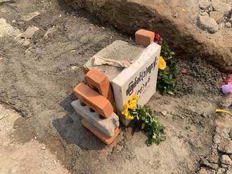 擊殺再挖棺 緬甸軍方掘19歲正妹遺體驗屍