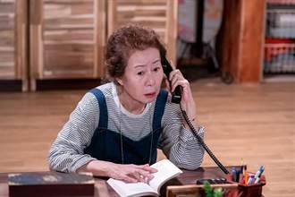 郭東延愛上單親媽 獲讚第一名奶爸