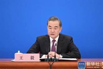 國際批北京改變香港選舉制度 王毅:完全合憲合法合理