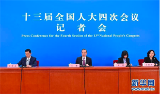 王毅談中印邊界爭議 重回合和平談判才是正道