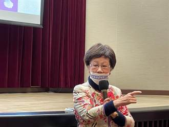 追求台海和平 前副總統呂秀蓮倡議「雙兩岸關係」