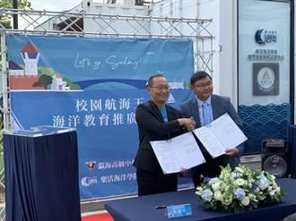 亞果集團與瀛海中學簽約 三部曲推動海洋教育