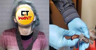 美女囚入獄17天牢房內搜出左輪 疑塞下體躲搜身夾帶