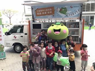 三發教育基金會第二台行動書車 首航台南