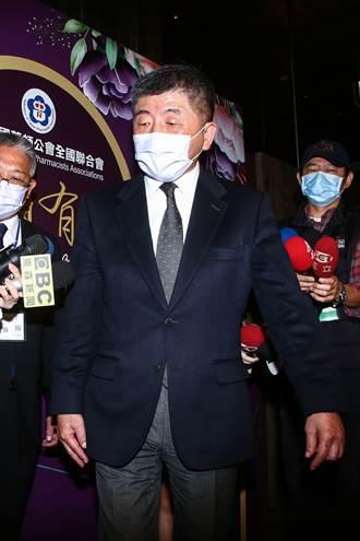 大陸推國際旅行健康證明 台灣是否採用?陳時中給答案