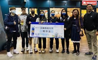 屏縣美和科大與HBL冠軍永仁高中合作 在地典範體育運動科大