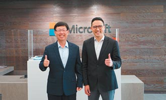 微軟助攻鴻海 開啟三大合作