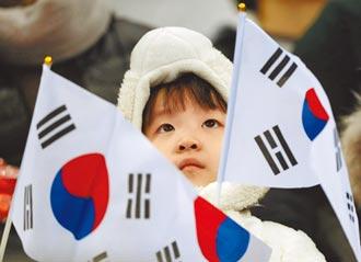 韓國催生總動員