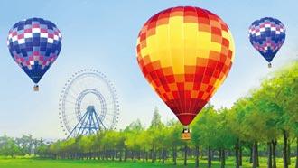 熱氣球夢想節 4月麗寶登場