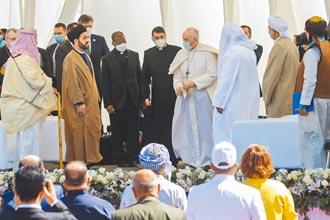 訪伊拉克 教宗會晤什葉派最高宗教領袖