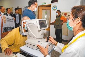 眼科醫療資源不足 推走動式巡診