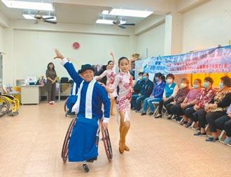 嘉惠身障者 首開輪椅舞蹈養成班