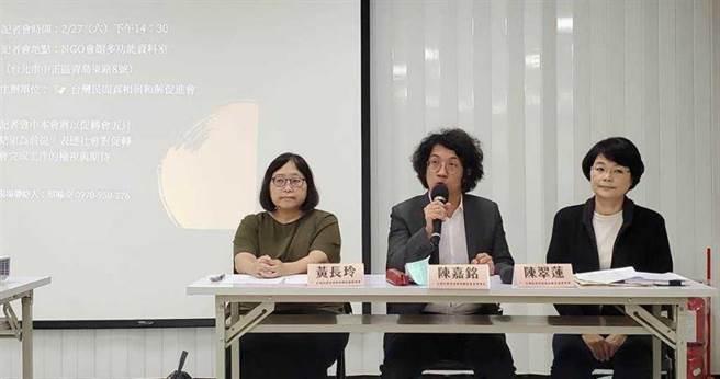 民间团体真促会反对促转会5月后再延任。(图/报系资料照)