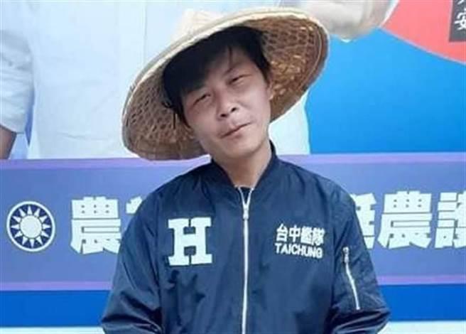 國民黨前台中市立委參選人、雲林菜農林佳新。(圖/翻攝自林佳新臉書)
