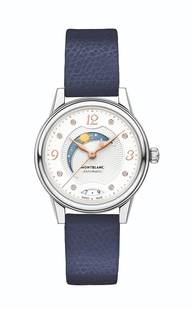 萬寶龍寶曦系列日夜顯示腕表,10萬1900元。(Montblanc提供)