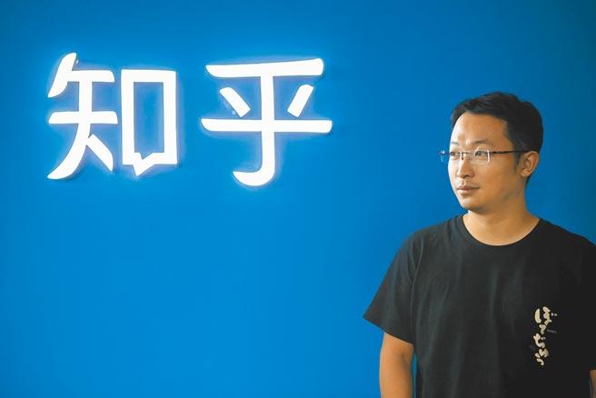 知乎創辦人兼CEO周源。圖/新華社
