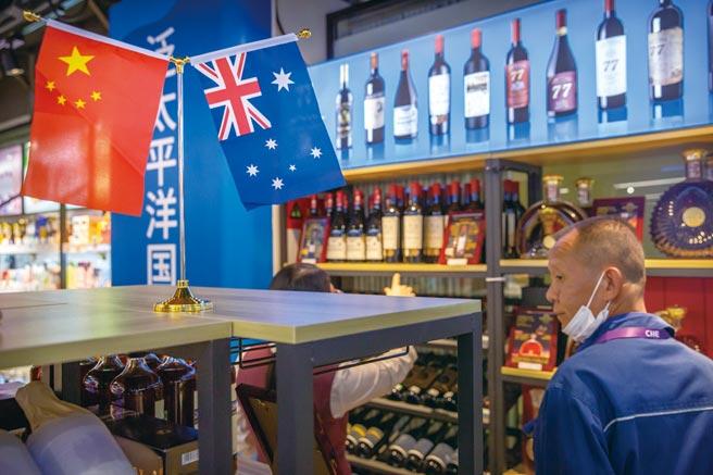 陸關稅重創澳洲紅酒    圖╱美聯社